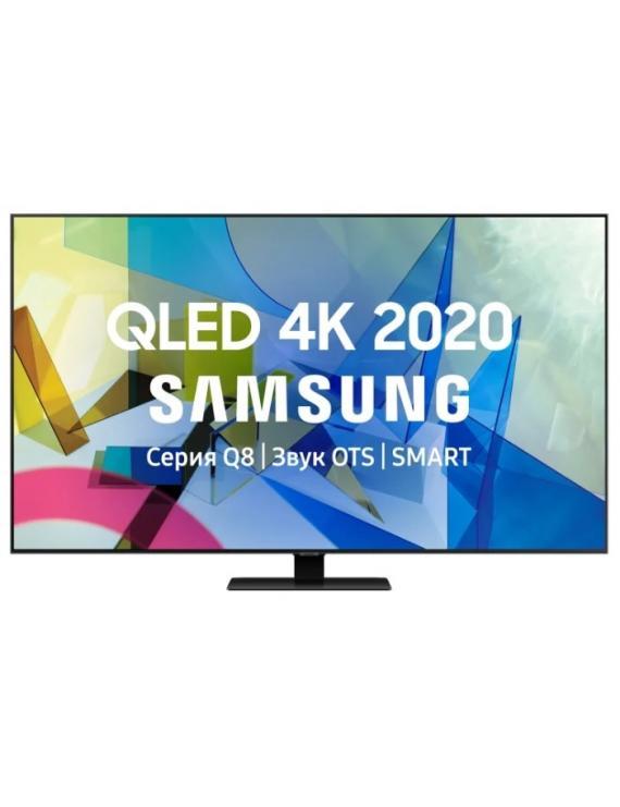 Телевизор QLED Samsung QE65Q87TAU